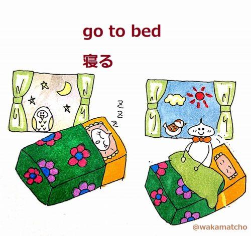 早寝早起きの画像。go to bed