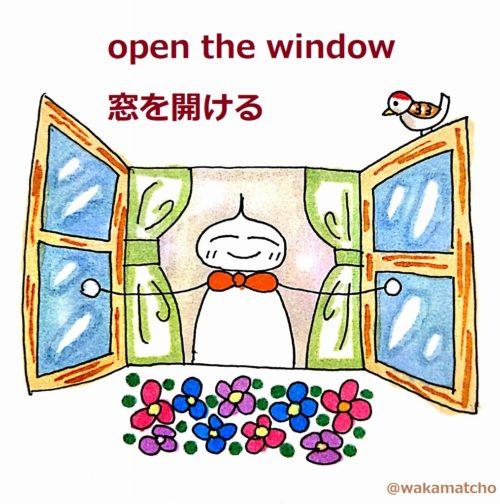 窓を開けて換気している画像。open the window