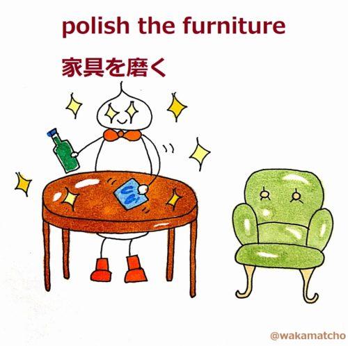 つや出しで家具を磨いている画像。polish the furniture