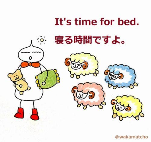 寝る時間の画像。It's time for bed.