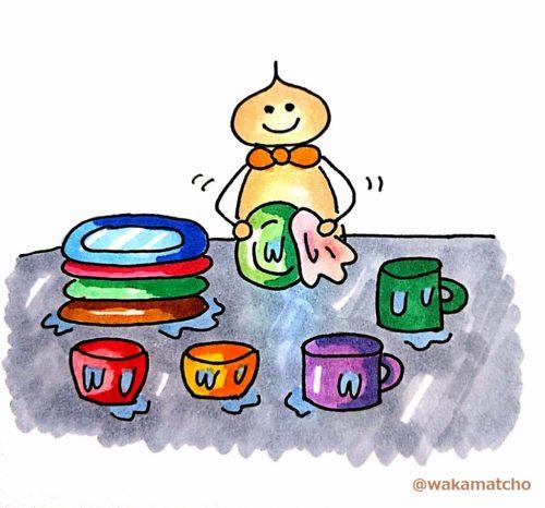 皿洗いの後、お皿を拭いている画像。dry the dishes