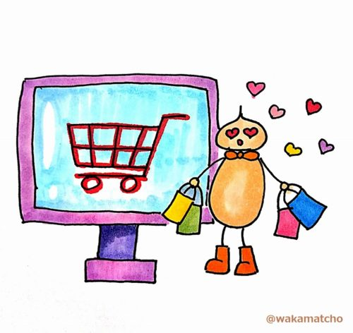 ネットショッピングをしている人の画像。shop on the Internet