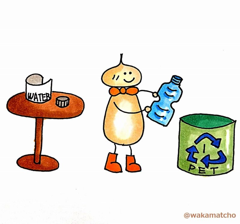ペットボトルをリサイクルしている画像。Plastic bottles can be recycled.