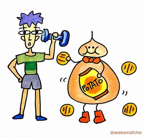 運動をするように提案する画像。do some exercise