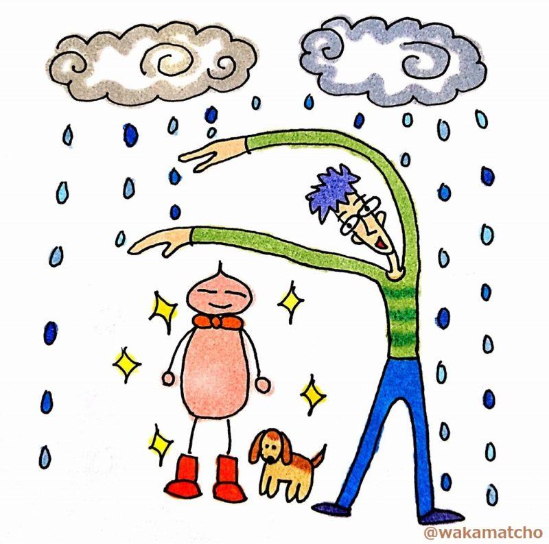 背が高い主人が雨から手傘で守ってくれている画像。tall and kind
