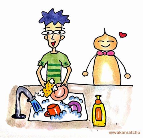 お皿を洗ってくれている夫に感謝している画像。wash the dishes