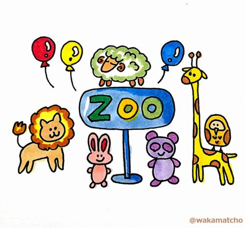 動物園の画像。zoo