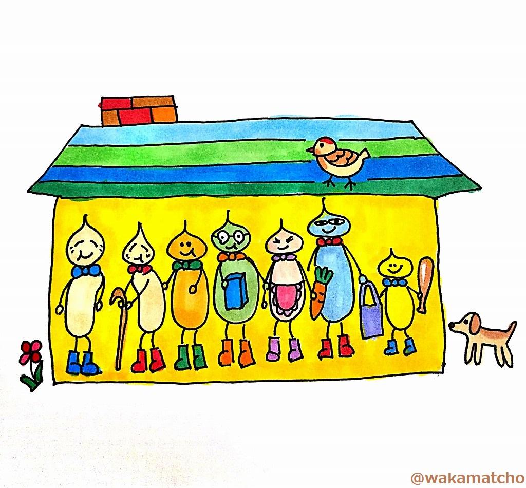 7人家族には狭い家の画像。not big enough for a family of seven