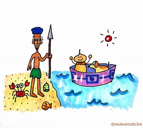犬を島に持ち込んでいる画像。dogs were introduced into the island