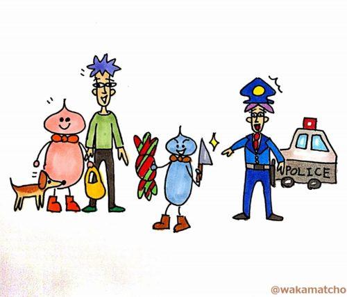 警察が民間人に警告している画像。police warn members of the public
