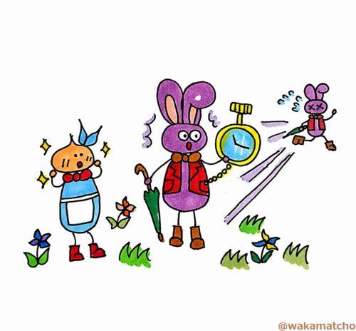 アリスがシロウサギの後を追いかける画像。Alice ran after the White Rabbit
