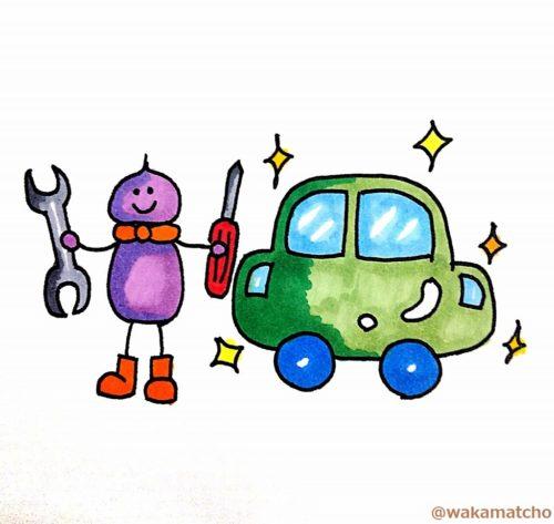 車を整備している画像。maintain the car