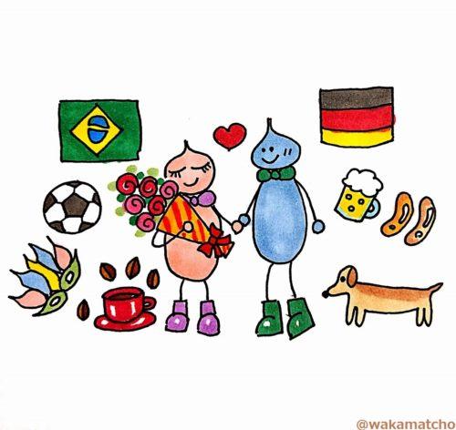 半年ぶりに再会したドイツ人とブラジル人のカップルの画像。a German-Brazilian couple reunited