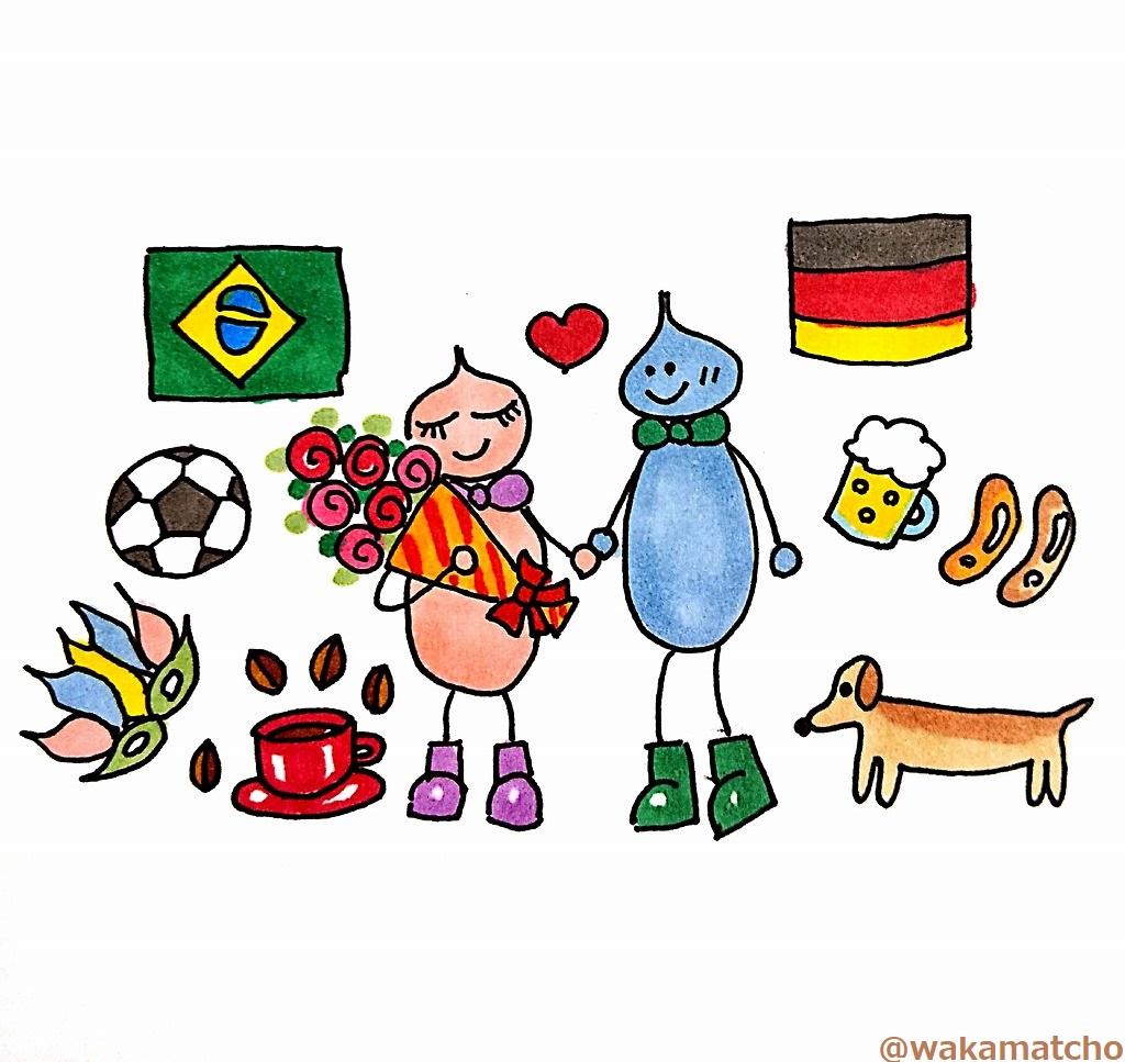 ドイツ人とブラジル人のカップルの半年ぶりの再会の画像。a German-Brazilian couple reunited