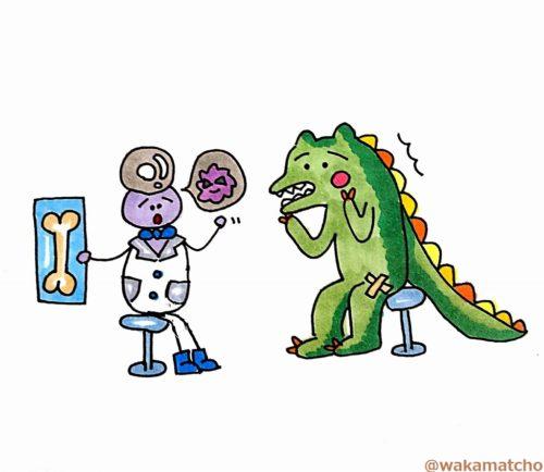 恐竜にがんが発見された画像。dinosaurs suffered from cancer