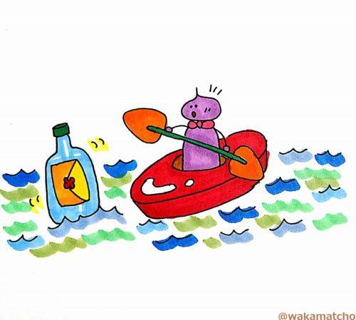 カヤック乗りが手紙が入っている瓶を見つけた画像。a kayaker has found a bottle with a message inside