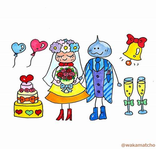結婚式のイラスト。a newly married couple