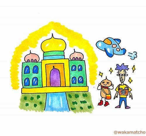 タージマハルに旅行に来ているイラスト。India's Taj Mahal