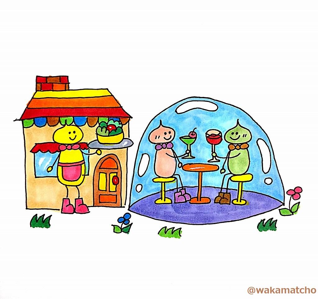 レストランの泡テントが名物になったイラスト。bubble tents became an attraction