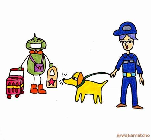 空港でコロナウイルスを嗅ぎ分ける犬のイラスト。a dog sniffs out coronavirus