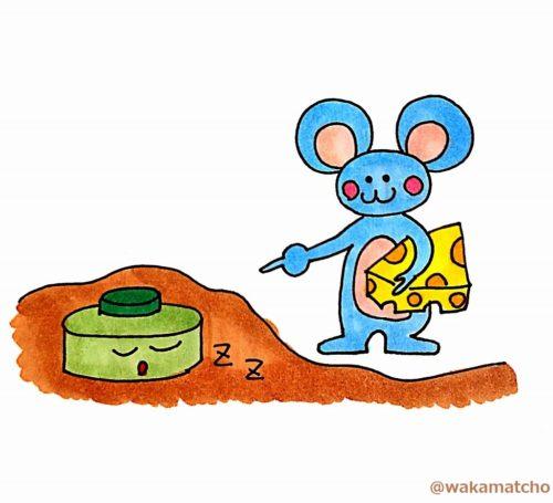 地雷を嗅ぎ分けるネズミのイラスト。a rat sniffs out land mines