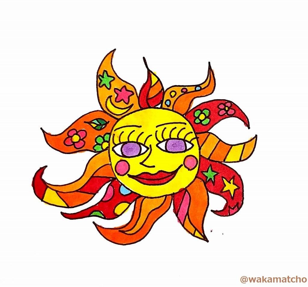 太陽が輝いているイラスト。the sun is shining
