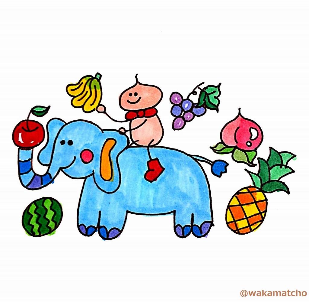 象に乗っているイラスト。get on an elephant