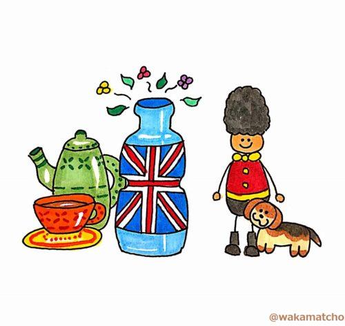 イギリスの空気が入っているペットボトルのイラスト。a bottle of English air