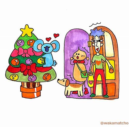 クリスマスツリーにコアラがよじ登っているイラスト。a koala climbing into a Christmas tree