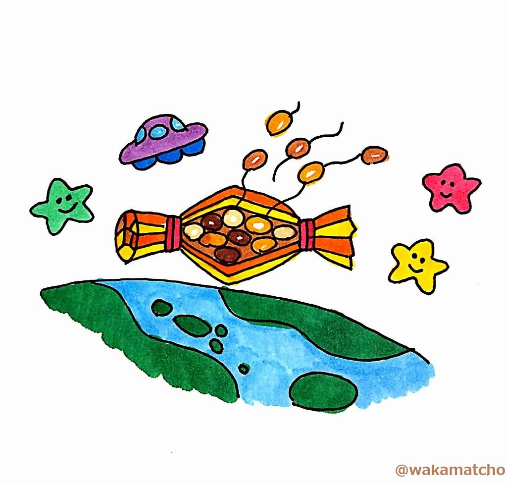 宇宙に浮かんでいる納豆のイラスト。natto in space