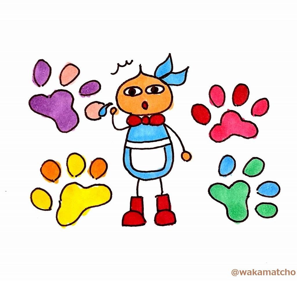 小さな足音が聞こえてきたイラスト。a little pattering of footsteps