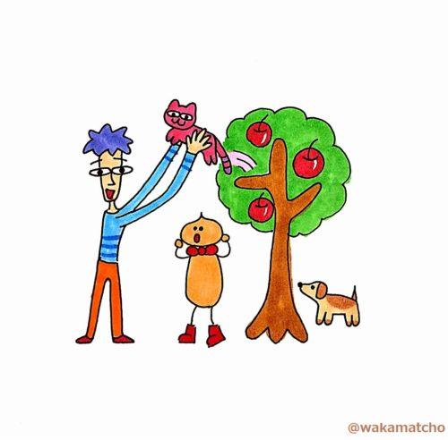 木から下りれなくなったネコを助けているイラスト。rescuing cats stuck in trees