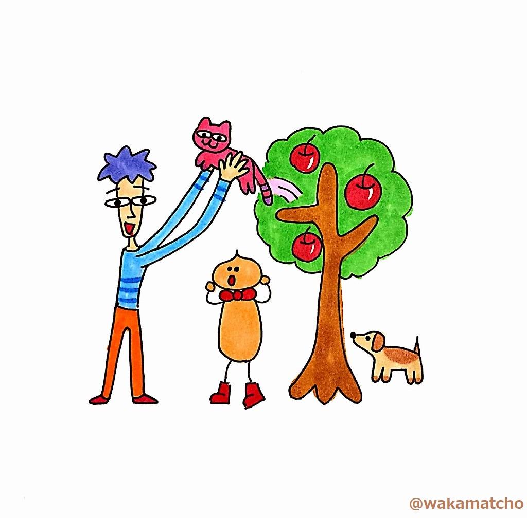 木から下りられないネコを助けているイラスト。cats stuck in trees