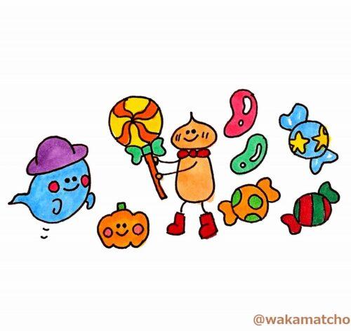 ハロウィーンにお菓子。asking for sweets on Halloween