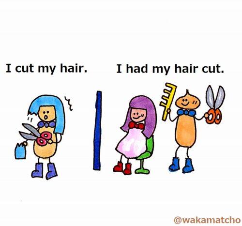 ヘアカット。hair cut
