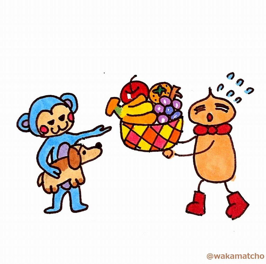 食べ物を要求するサルのイラスト。stealing monkeys