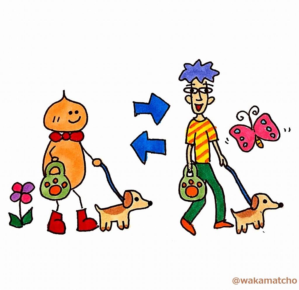 交替で犬の散歩をしているイラスト。take turns walking the dog