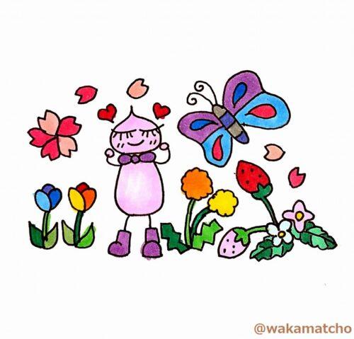 春の訪れ。the arrival of spring