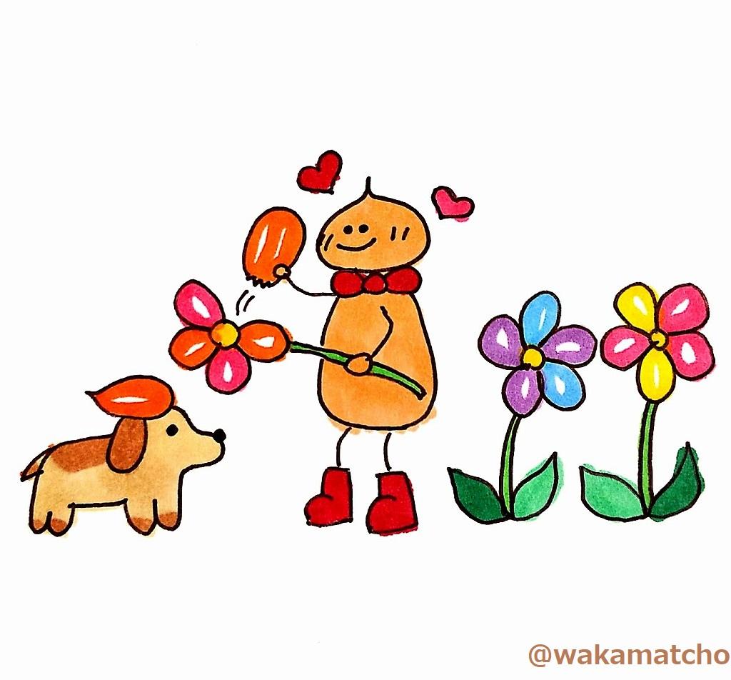 花びらを引き抜く。pluck the petals