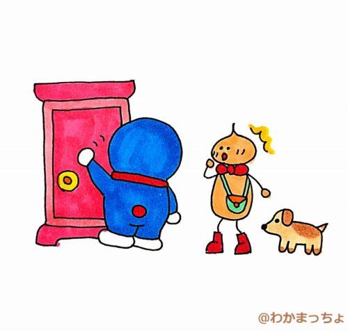 ドラえもん。Doraemon