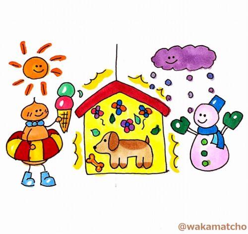 快適な犬小屋。a dog house