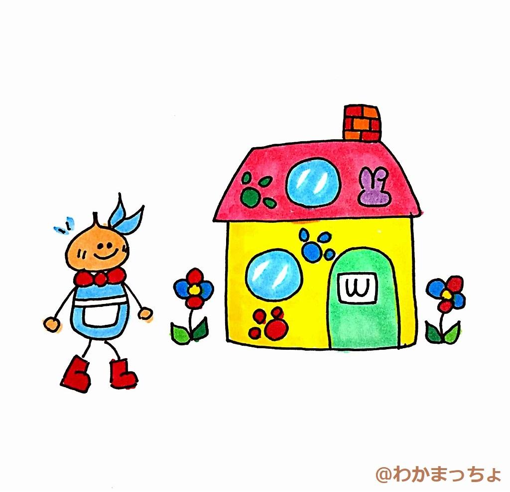 小さくて可愛いおうち。a neat little house