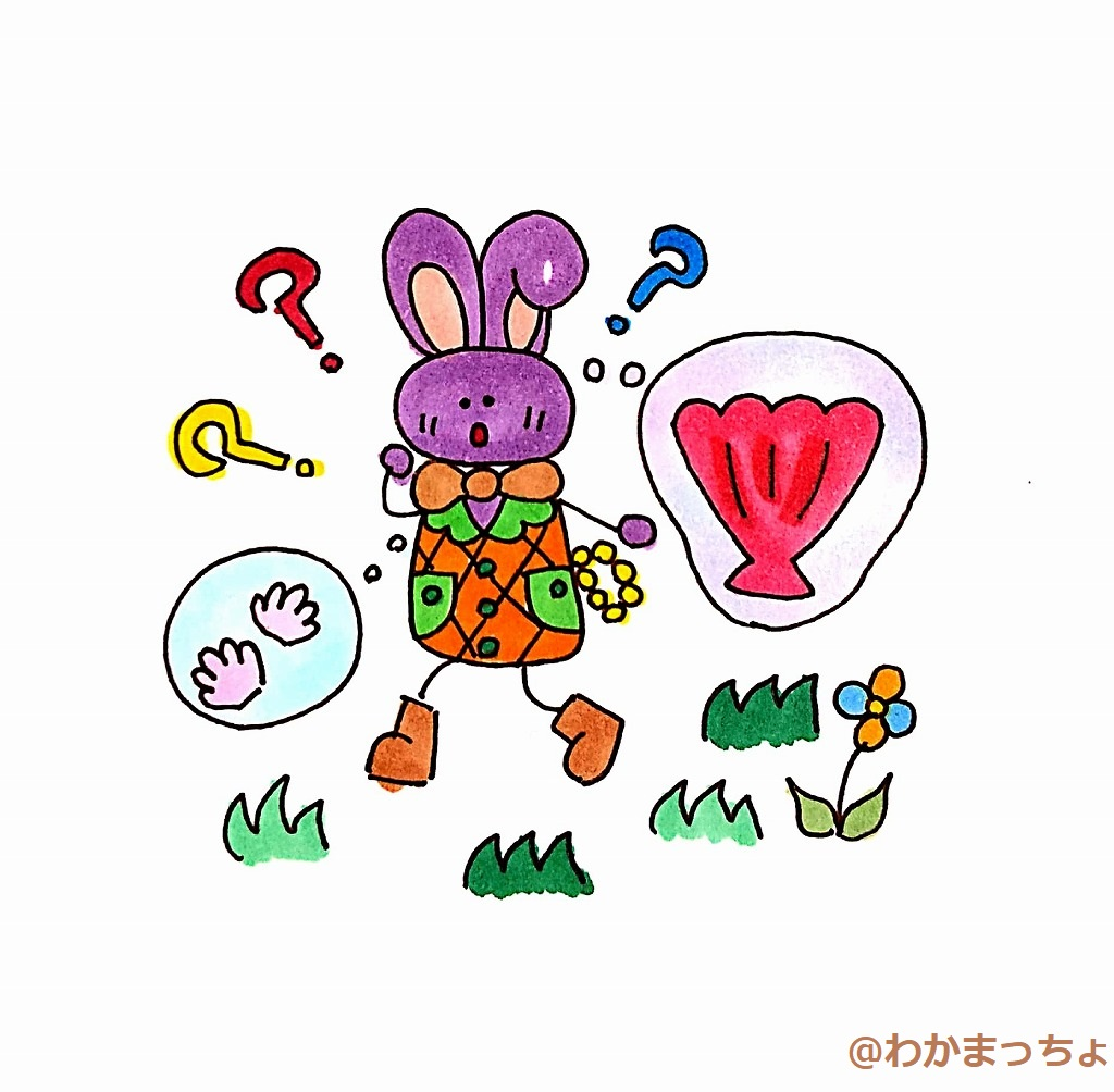 戻ってきたシロウサギ。the White Rabbit back again