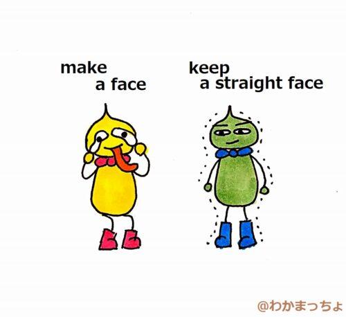 変顔。make a face