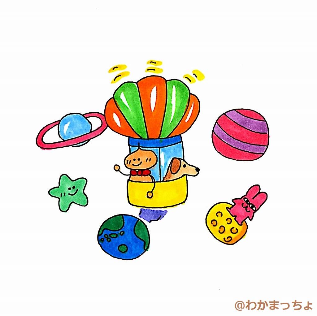 熱気球。a hot air balloon