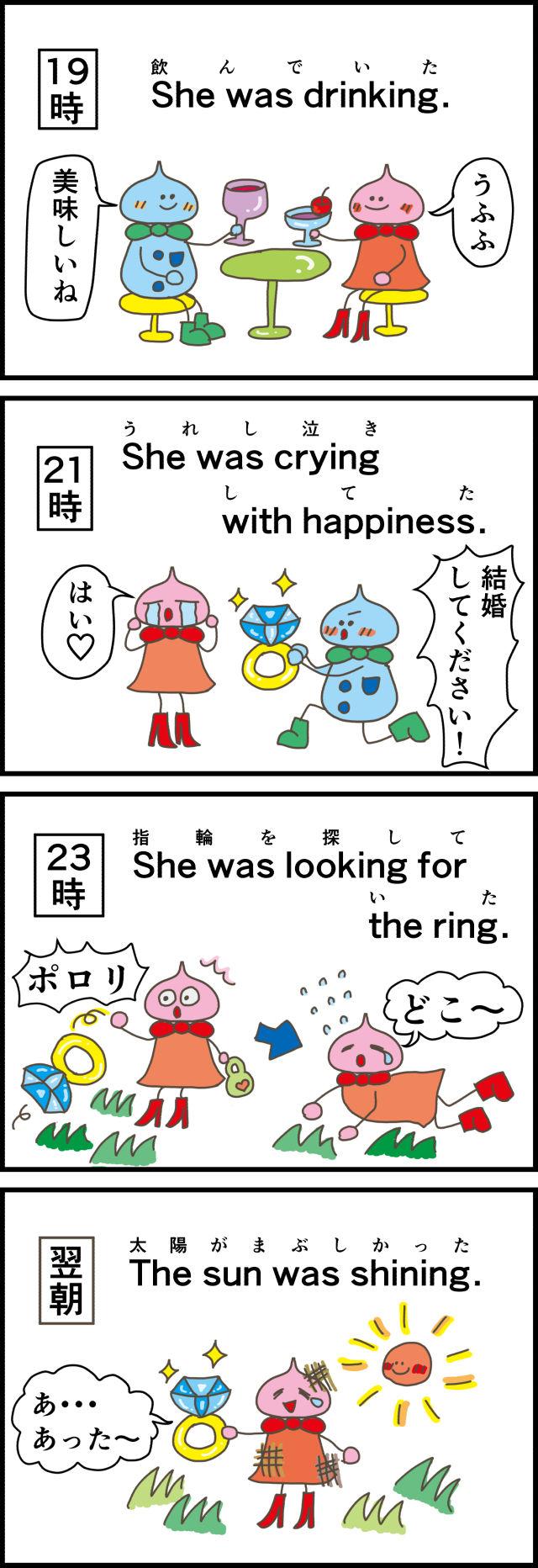 婚約指輪。the ring