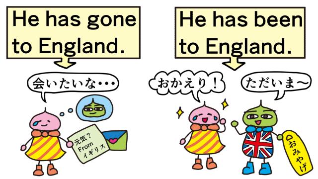 イギリスに行った彼